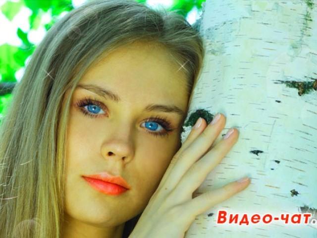 ❤ Русский сайт видео знакомств