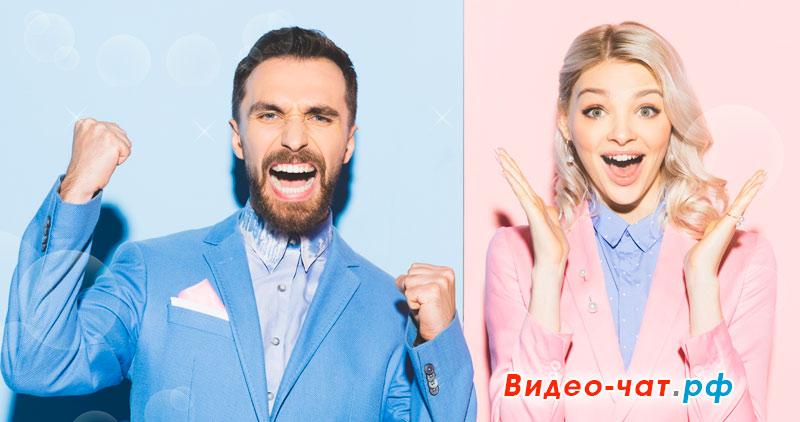 Видеочат для видео ♥ знакомства и общения